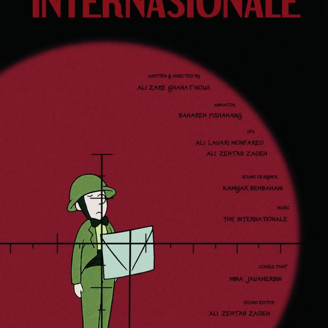 115-poster_The Internationale